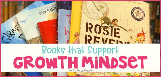 Use these books to teach growth mindset and in your classroom!